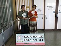 Tokaido20160731_22