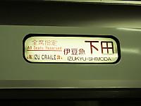 Tokaido20160731_38