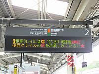 Tokaido20160731_56