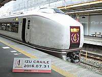 Tokaido20160731_60