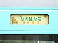 Tokaido20160731_68
