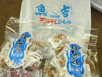 Tokaido20160731_83