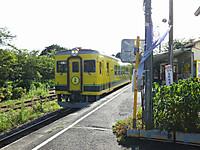 Isumi350_20160804_25