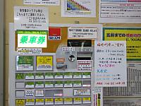 Isumi_ohara20160804_20