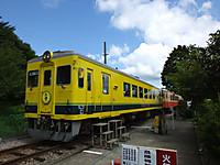 Isumi350_20160806_17