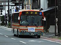 Kominato_bus20160808_04
