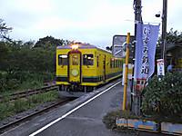 Isumi350_20160810_04