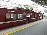 Keikyu20160812_06