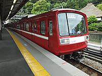 Keikyu20160812_07