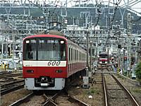 Keikyu20160812_20