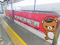 Keikyu20160812_24