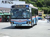 Keikyu20160812_32