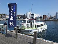 Keikyu20160812_36