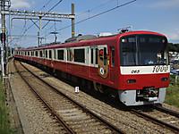 Keikyu20160812_38