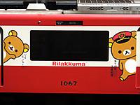 Keikyu20160812_45