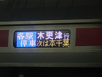Utibo20160812_57