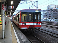 Kashima20160819_09