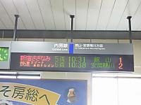 Utibo20160820_06