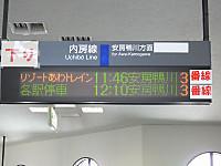 Utibo20160820_22