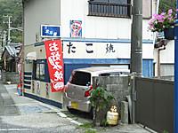Hokutosei20160821_04_2