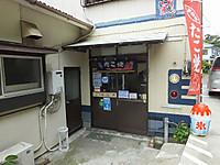 Hokutosei20160821_06