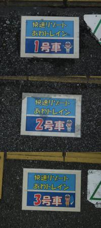 Utibo20160821_17
