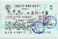 Utibo20160821_30_2