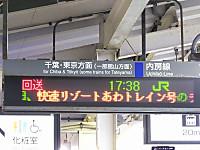 Utibo20160821_47