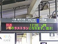 Utibo20160821_48