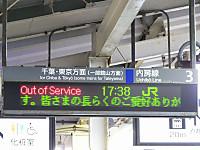 Utibo20160821_49