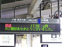 Utibo20160821_50