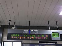 Utibo20160821_54