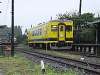 Isumi350_20160822_01