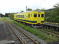 Isumi350_20160823_04