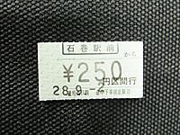 Isinomaki20160902_16