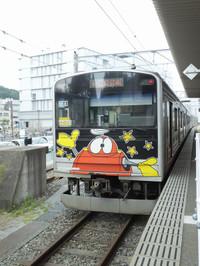 Sendai20160902_12