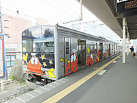 Sendai20160902_13