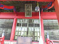 Tasirojima20160902_33