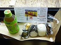 Isumi300_20160904_20