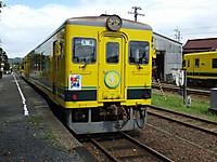 Isumi350_20160904_18