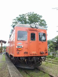 Isumi_kiha52_20160904_12