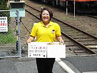 Isumi_rail20160904_16