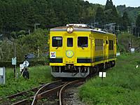 Isumi350_20160904_28