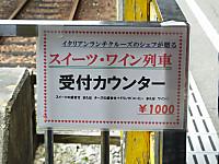 Isumi_ohara200160904_33