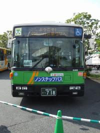 Harumi20160917_02