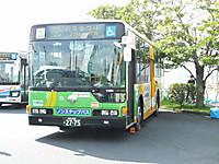 Harumi20160917_03