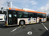 Harumi20160917_05