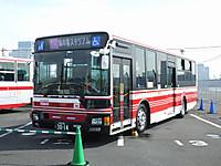 Harumi20160917_07