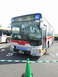 Harumi20160917_08