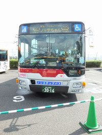 Harumi20160917_11